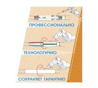 Термоусадочный набор для электрического кабеля Джилекс