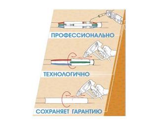 Термоусадочный набор  Джилекс
